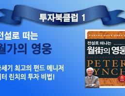 book-1-1