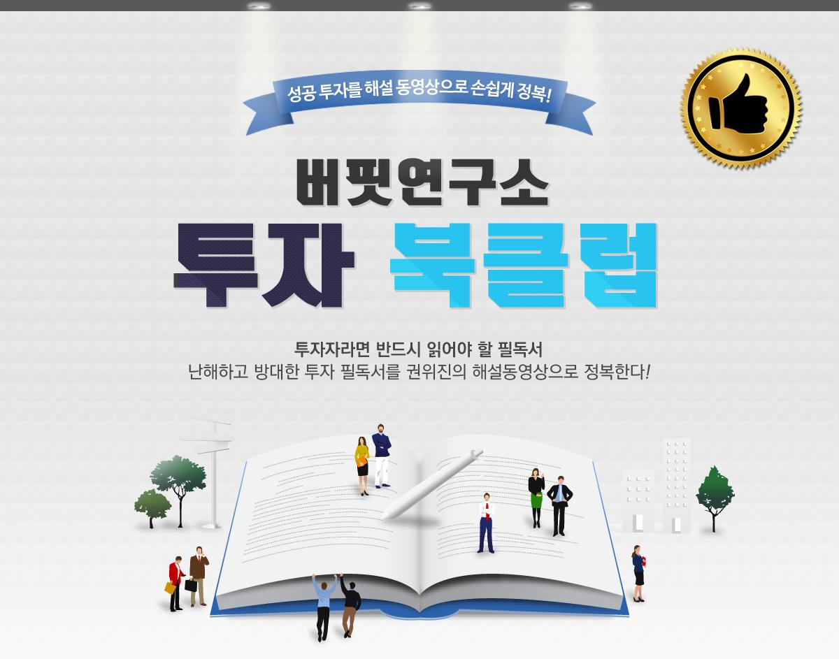 bookclub-1_1