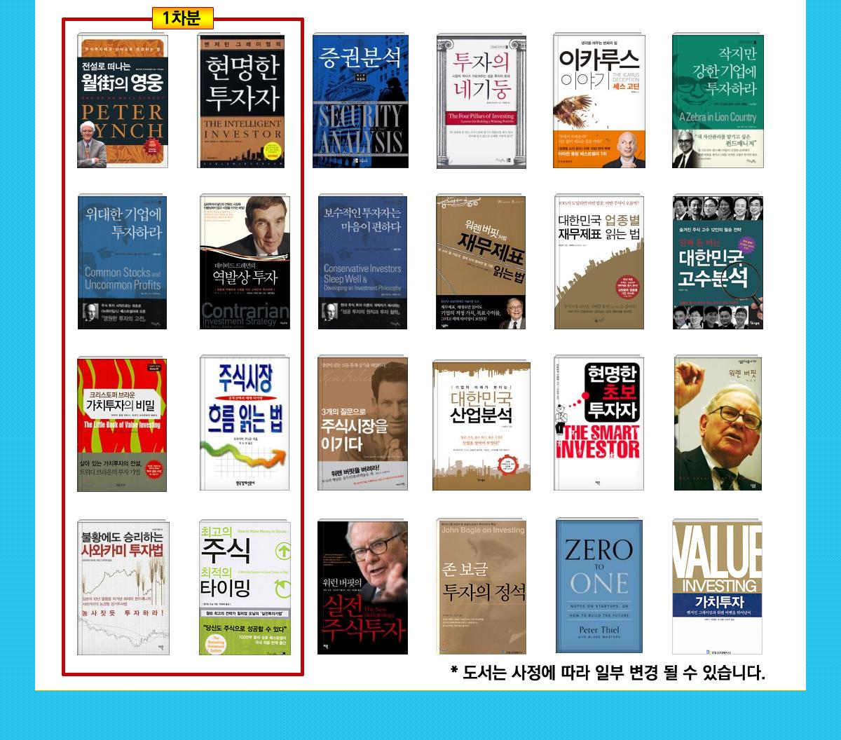 bookclub-1_4