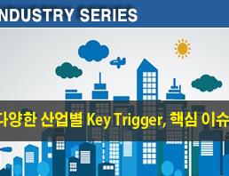 industry-series
